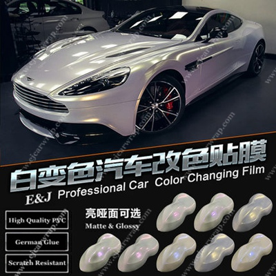 White Chameleon Film High Quality Exterior Accessories